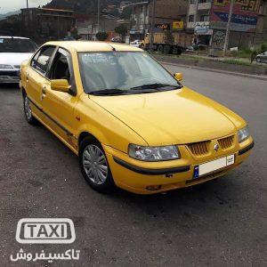 تاکسی فروش,فروش تاکسی,فروش تاکسی سمند بین شهری,خرید و فروش تاکسی در تهران