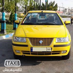 تاکسی فروش,فروش تاکسی سمند EF7 گازسوز 1400 ,خرید و فروش تاکسی در تهران