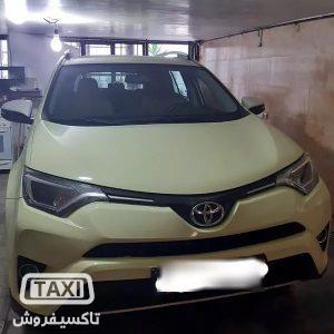 تاکسی فروش,فروش تاکسی تویوتا راوفور مدل ۲۰۱۷ ,خرید و فروش تاکسی در تهران,قیمت تاکسی تویوتا راوفور مدل ۲۰۱۷ ,تاکسی فرودگاهی