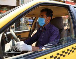 تاکسی فروش,رانندگان تاکسی,دفترچه رانندگان تاکسی,دفترچه تاکسیرانی,کارنامه تاکسیرانی,واکسن رانندگان تاکسی,کرونا