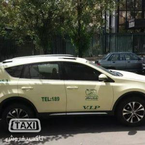 تاکسی فروش,فروش تاکسی تویوتا راوفور مدل 2015 ,خرید و فروش تاکسی در تهران,قیمت تاکسی تویوتا راوفور مدل 2015