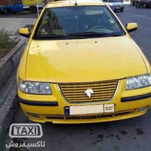 تاکسی فروش,فروش تاکسی سمند ع پلاک,خرید و فروش تاکسی,قیمت فروش تاکسی سمند ع پلاک