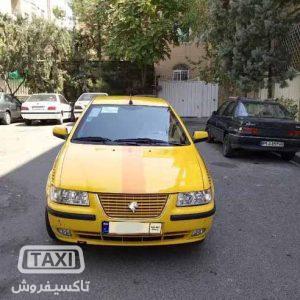تاکسی فروش,فروش تاکسی سمند گردشی زرد ,خرید و فروش تاکسی در تهران,قیمت تاکسی سمند گردشی زرد در تهران