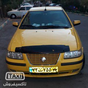 تاکسی فروش,فروش تاکسی سمند خطی مدل 96,خرید و فروش تاکسی در تهران