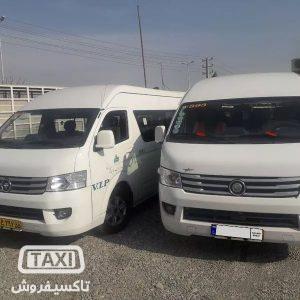 تاکسی فروش,فروش تاکسی ون وانا مدل 97,خرید و فروش تاکسی در تهران