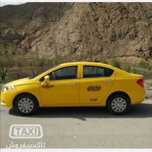 تاکسی فروش,فروش تاکسی برلیانس در قم,خرید و فروش تاکسی در قم,خرید تاکسی برلیانس در قم