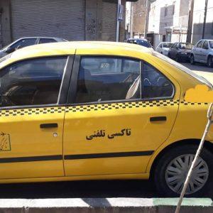 تاکسی فروش,فروش تاکسی سمند گردشی مدل 93,خرید و فروش تاکسی,خرید تاکسی سمند گردشی مدل 93
