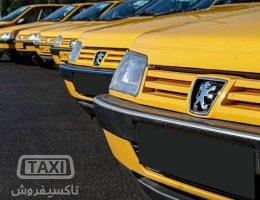 تاکسی فروش,موانع اجرای طرح نوسازی تاکسیهای فرسوده و راهحلهای آن,تاکسی فرسوده,تسهیلات تاکسی,نوسازی تاکسی فرسوده,وام به رانندگان تاکسی,